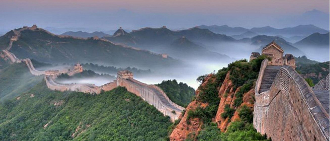 GREAT WALL OF CHINA BANNER