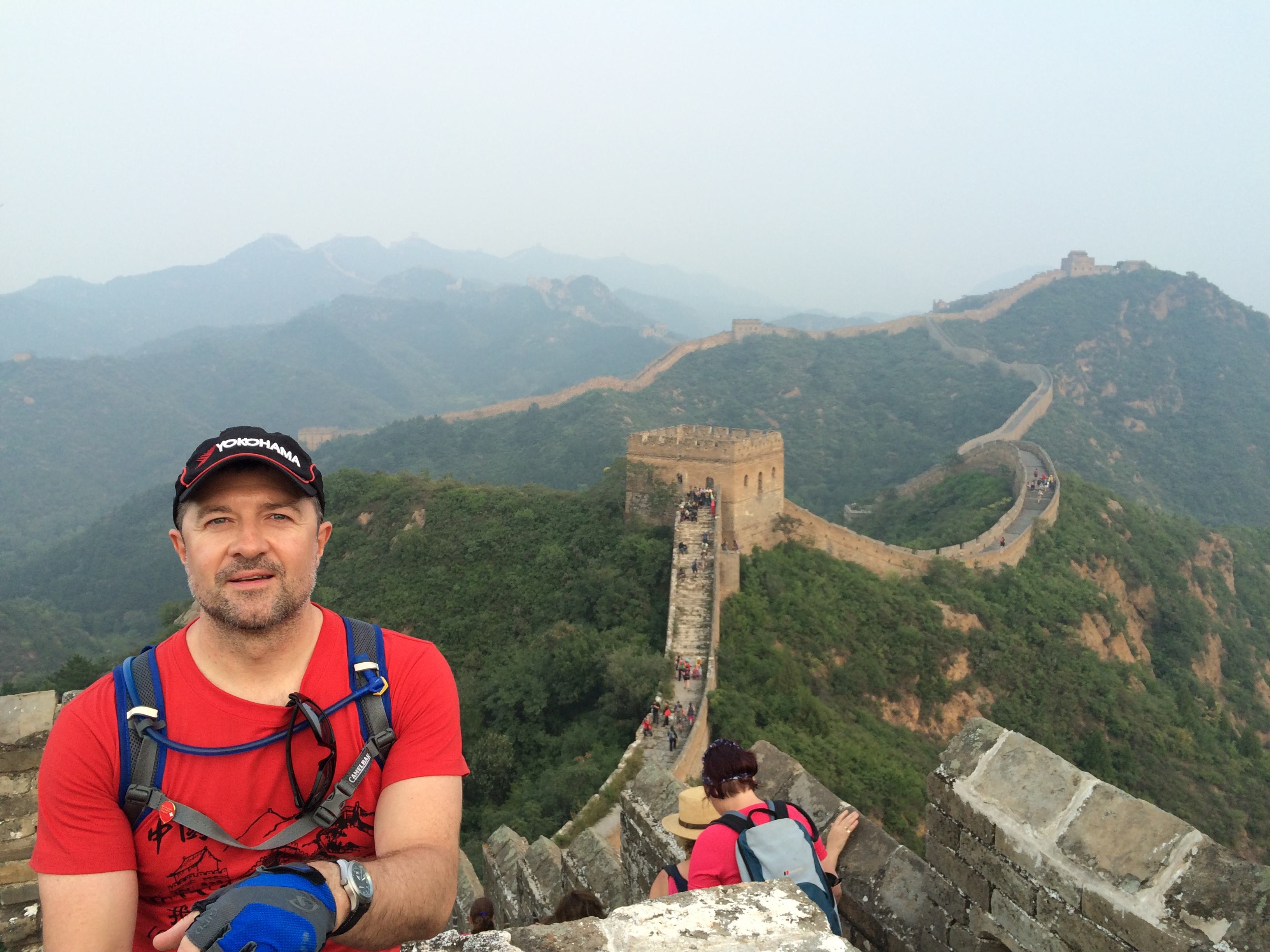 GREAT WALL OF CHINA TREK RAISED £225,00